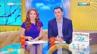 Елена Ландер Эфир от 15 04 2019 Full HD