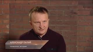 Как в России решаются проблемы? Наказывают тех, кто на них указывает