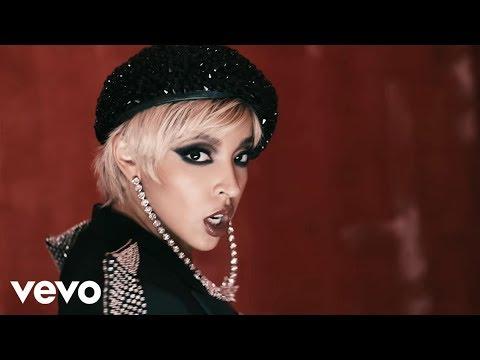 Tinashe – No Drama (feat. Offset) [iTunes]