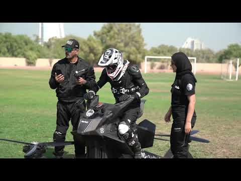 دراجات طائرة لشرطة الإمارات
