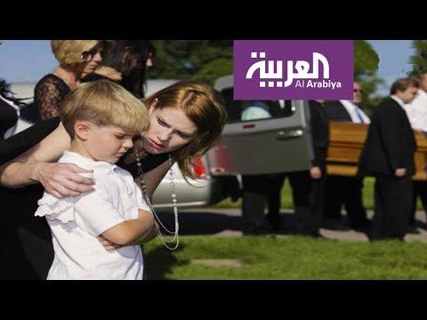 العرب اليوم - شاهد: نصائح تساعد طفلك لتقبل فكرة الموت