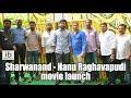 Sharwanand – Hanu Raghavapudi Movie Launch