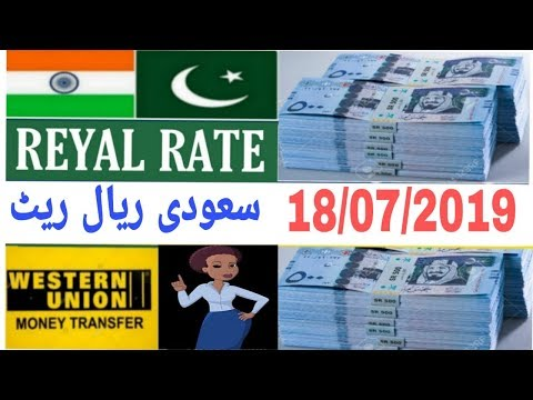 saudi riyal exchange rate today | India pakistan saudi riyal exchange rate | today Saudi riyal