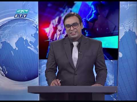 09 Pm News || রাত ০৯টার সংবাদ | 24 September 2020 || ETV News