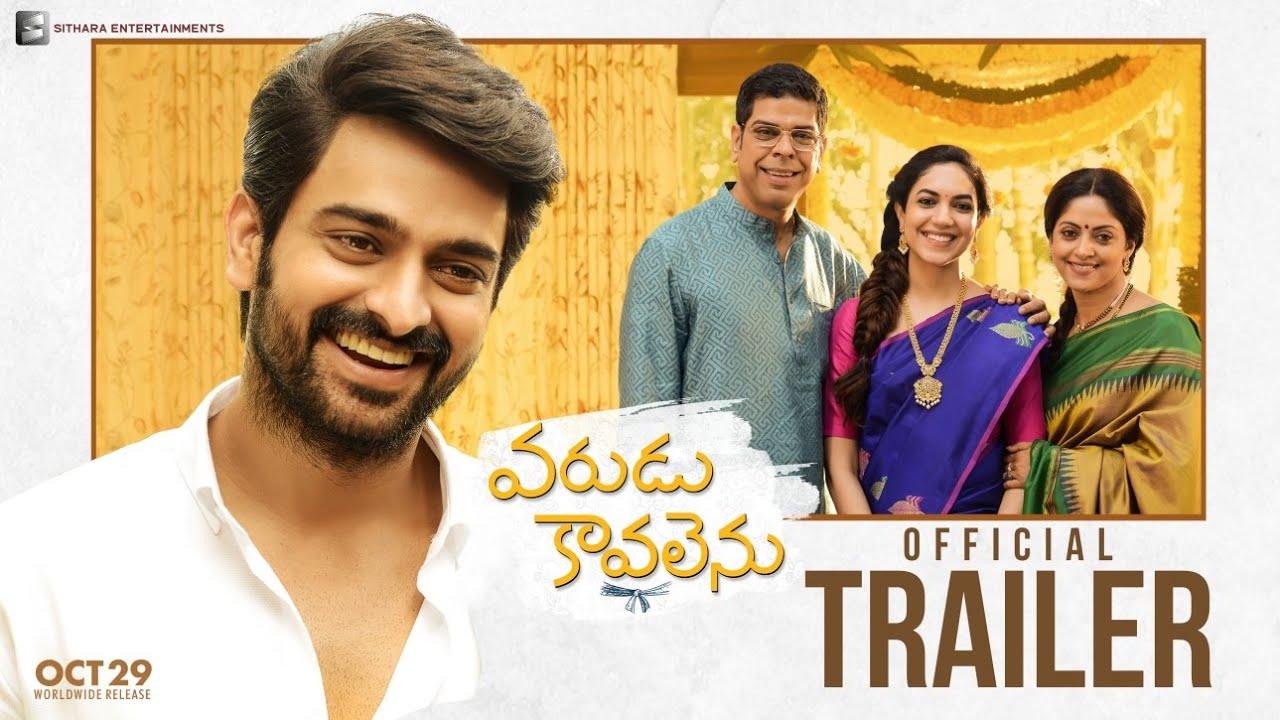 Varudu Kaavalenu Theatrical Trailer