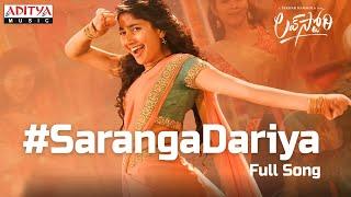 #SarangaDariya | #Lovestory Songs | Naga Chaitanya | Sai Pallavi | Sekhar Kammula | Pawan Ch