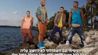 ★JLS - In Between Every Heartbeat (HebSub) - מתורגם