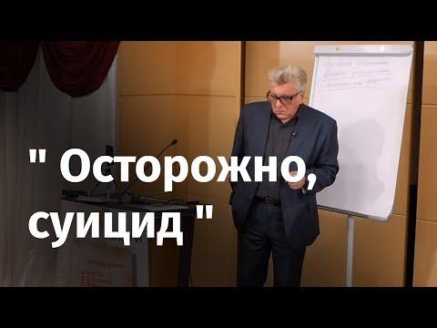 Самоубийство и депрессия. Егор Летов. Это нужно знать.