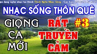 nhac-song-thon-que-moi-nhat-giong-ca-moi-truyen-cam-lk-quan-ho-bac-ninh-mc-huong-quynh-vol-3