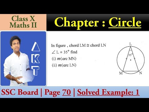 Chapter : CIRCLE | Class X | SSC (Maharashtra) Board | Maths II | Page 70 | Solved Example 1