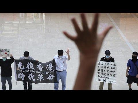 Κίνα- Χονγκ Κονγκ: Πιο «ήπια» η προσέγγιση της ΕΕ σε σχέση με την αμερικανική…