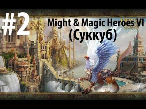 Меч магия герои 6 видео обзор