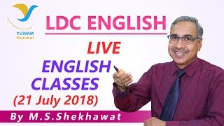 YUWAM Gurukul | LDC English Live 21 July 2018 | M. S. Shekhawat, Director, Yuwam
