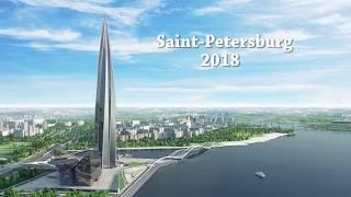 Лахта Центр Май-Июнь 2017 ● Lakhta Center May-June 2017 Строительство небоскреба в Санкт-Петербурге