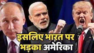 free download इस वजह से India पर भड़का America, Modi Govt को दी इतनी बड़ी धमकीMovies, Trailers in Hd, HQ, Mp4, Flv,3gp