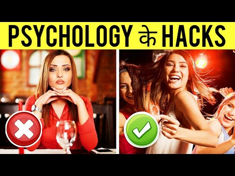 10 UNTOLD Psychological tricks that actually work | Psychology in Hindi