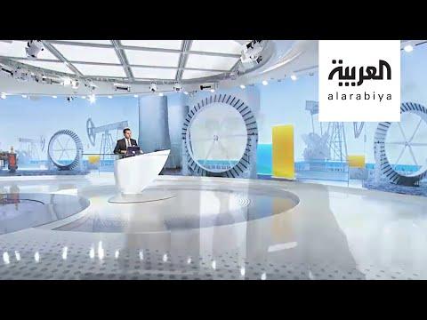 العرب اليوم - شاهد: شركات النفط العالمية تتكبّد خسائر حادة