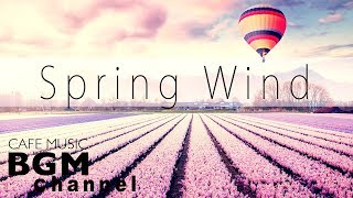 Spring Jazz Mix   Relaxing Cafe Music   Piano & Guitar Instrumental Music For Work, Study