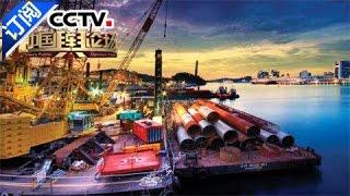 《中国舆论场》 20170326  CCTV-4
