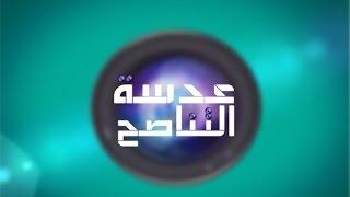 تكريم الشيخ عبد اللطيف الشويرف بمناسبة اليوم العالمي للغة العربية