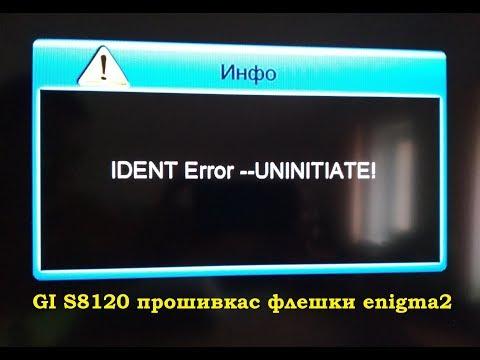 S8120 - новый тренд смотреть онлайн на сайте Trendovi ru