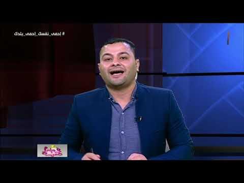 مراجعة وتدريب نحو    لغة عربية الصف الثاني الاعدادي
