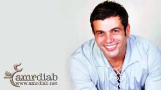 تحميل اغاني Amr Diab El Mady Rewind عمرو دياب الماضي MP3