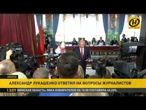 Наши новости 13.00: Лукашенко про выборы, провокации, отношения с Востоком и Западом. 17.11.2019 видео