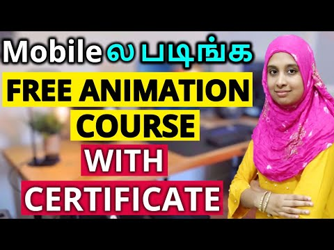 Mobile-ல Free Animation Course with Certificate in 2021 | JOIN ...