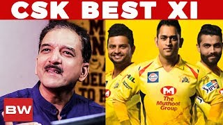 CSK Best XI | Positives & Negatives of CSK | Analysis by Sumanth C Raman