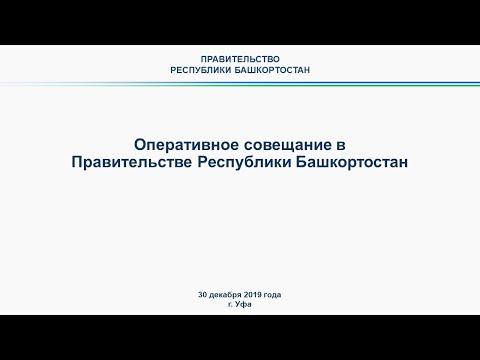 Министр Александр Шельдяев представил итоги работы промышленности уходящего года и задачи на 2020 год