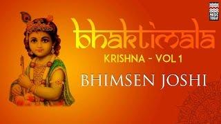 Bhaktimala Krishna
