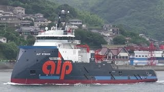 ALP STRIKER - ALP Maritime Services, Ultra Long Distance Anchor Handling Tug