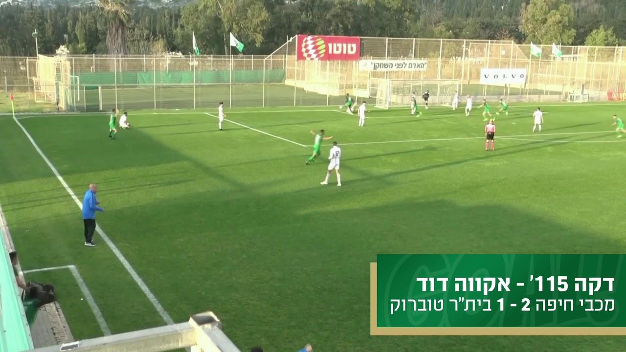 נוער - גביע, תקציר ניצחונה של מכבי חיפה על טוברוק