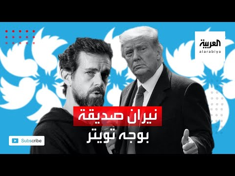 العرب اليوم - شاهد: رئيس
