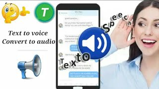 How To Text To Voice Convert To  By T2s 📱🎙🔈🔉🔊