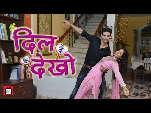 Meet Rahul & Preet aka Abhishek & Anju from Dil De