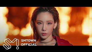 TAEYEON 태연 '불티 (Spark)' MV Teaser #1