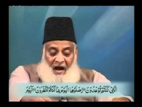 Tafseer of Surah Yaseen