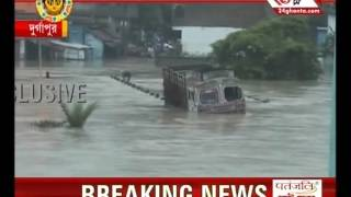Low Pressure Reduces In Kolkata