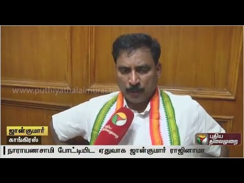 Puducherry--Nellithoppu-constituency-becoming-the-focus-of-attention-–-Report-on-the-reasons