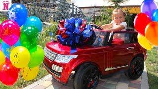 День Рождения Насти НОВАЯ шикарная МАШИНА Range Rover Много подарков ФИКСИКИ Happy Birthday
