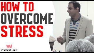 How To Overcome Stress And Depression | Qasim Ali Shah (In Urdu)