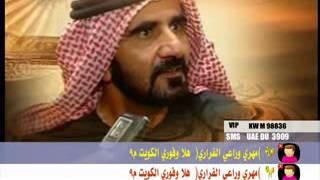 میحد حمد - یا مروض الخیل العنیده تحميل MP3