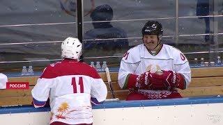 Сочи: Лукашенко и Путин играют в хоккей