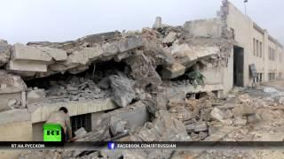HRW об ударе по сирийской мечети: США не приняли мер по предотвращению гибели мирных жителей