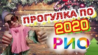 Отдых с родителями + покупки!!!