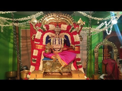 Then Tirupati Vattavilai Nagercoil, Kanyakumari Perumal Unjal Seva on 16-11-2019