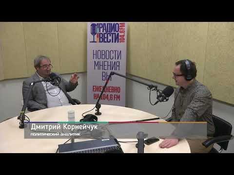 """Как долго проживет """"Майдан Саакашвили"""" и кому он нужен? TalkShow """"Вестей"""""""