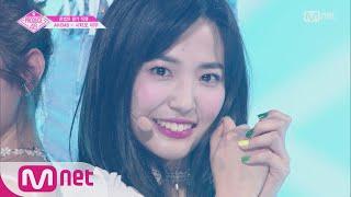 PRODUCE48 [단독/직캠] 일대일아이컨택ㅣ시타오 미우 - ♬1000% @콘셉트 평가 180817 EP.10